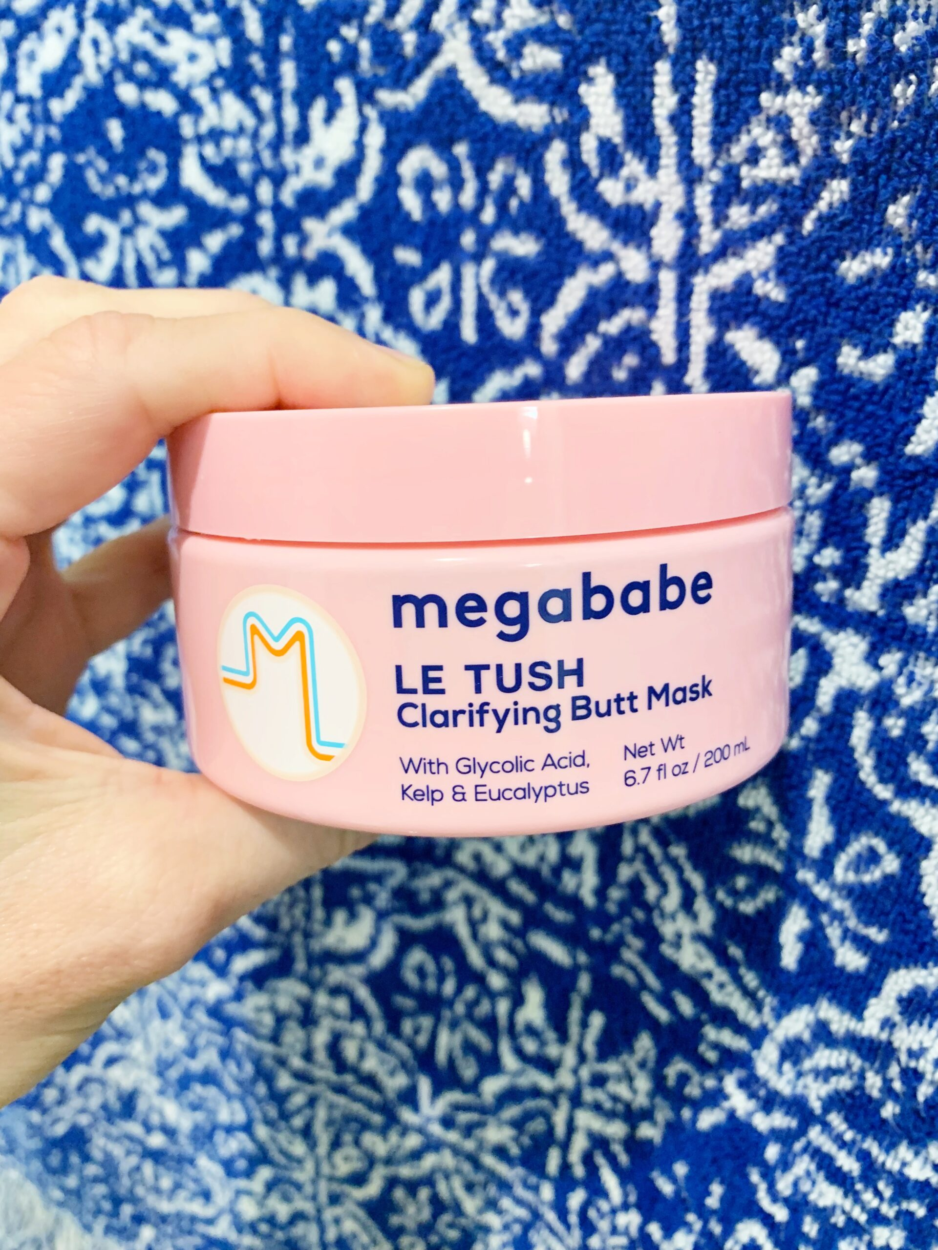 Megababe Le Tush Butt Mask Review - Intrigued by Megababe Le Tush? It's described as a 'facial grade mask' for your butt...and I'm sharing all the details! | Megababe Le Tush Review - Le Tush Butt Mask - Megababe Butt Mask - Megababe Review